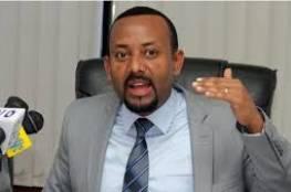 رئيس وزراء إثيوبيا يرد على تصريحات ترامب بشأن احتمال ضرب مصر لسد النهضة