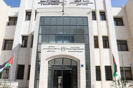 التعليم العالي: تأجيل منح الجزائر إلى العام المقبل