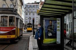 البرتغال تعلن الاغلاق العام