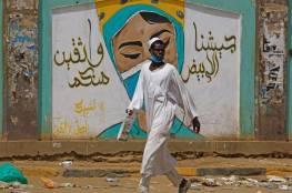 السودان يحصل على 8 ملايين لقاح فيروس كورونا