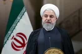 روحاني يعلن التوصل إلى اتفاق في فيينا يتضمن رفع العقوبات الرئيسية عن إيران