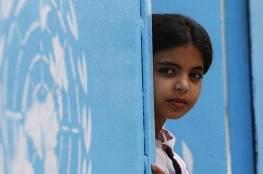 أبو هولي وشمالي يبحثان أوضاع اللاجئين في مخيمات غزة