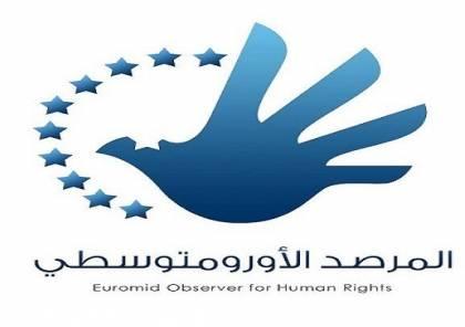 الأورومتوسطي : قرار القضاء بغزة بشأن المسافرين مخالف للقانون الفلسطيني والدولي