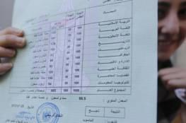 سفارتنا بالقاهرة توضح آلية تقدم طلبة الثانوية العامة للمنح الدراسية