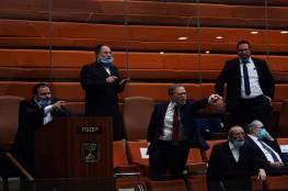 """حزب """"يهودت هتوراة"""" يقرر وقف تعاونه مع أزرق أبيض"""