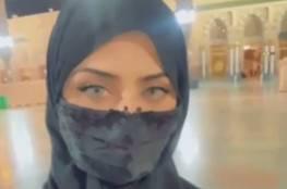 الفنانة السعودية نيرمين محسن تعلن ارتداءها الحجاب