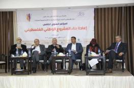 """مؤتمر """"مسارات"""" السنوي الخامس : توصيات لإعادة بناء المشروع الوطني"""