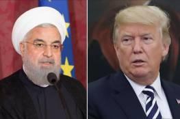 """ترامب: إيران لن تملك أبدا سلاحا نوويا.. وروحاني يرد """"لا تهدد""""!!"""