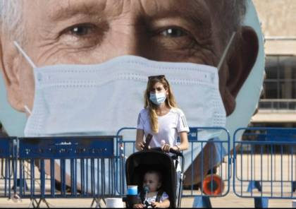 تخفيف التقييدات بدءًا من الأسبوع المقبل: تفاؤل حذر في جهاز الصحة الإسرائيلي