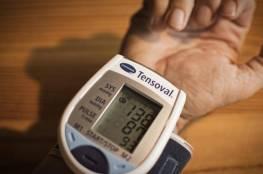 هل ضغط الدم وصل مرحلة الخطر؟