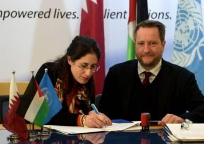 رابط للتسجيل.. اتفاقية لتوفير 3 آلاف فرصة عمل بغزة
