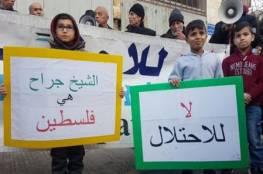 الاحتلال يعتدي على المسيرة الأسبوعية ضد الاستيلاء على المنازل في الشيخ جراح
