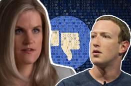 """الكونغرس الأمريكي يدعو """"مسربة فضائح فيسبوك"""" إلى جلسة استماع"""