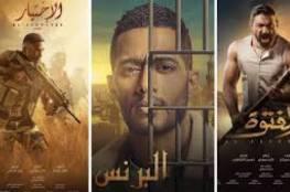 """""""ألفاظ وإيحاءات جنسية"""".. 147 مخالفة بمسلسلات رمضان"""