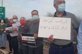 """""""مصادرة أراضينا لن تمر"""": تظاهرة احتجاجية في الجليل الغربي"""