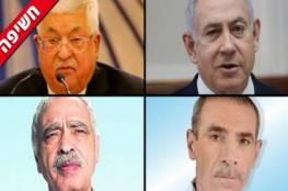 """""""لجنة التواصل"""" توضح حقيقة وجود مباحثات سرية بين السلطة الفلسطينية والليكود"""