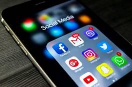 أمريكا تجبر طالبي التأشيرة على كشف حسابات مواقع التواصل
