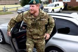 """البحرية البريطانية """"تعتذر"""" للأمير هاري بعد """"الإخفاق الكبير"""""""