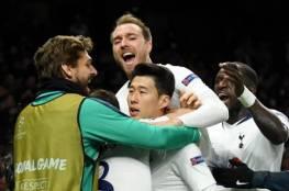 التاريخ يهدد توتنهام بالإقصاء قبل مباراة العودة ضد السيتي