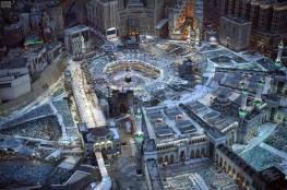 """""""ميدل إيست آي"""" : قد يكون """"معظم"""" سكان مكة أصيبوا بكورونا"""