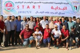 اتحاد ألعاب القوى يختتم سباق الجري على الرمال