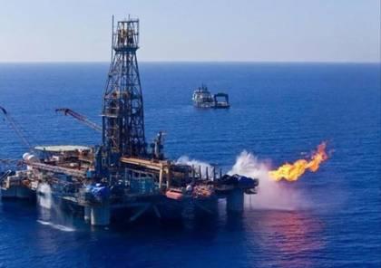 قبرص توقع عقدا مع اسرائيل لاستخراج الغاز بقيمة 9 مليارات دولار