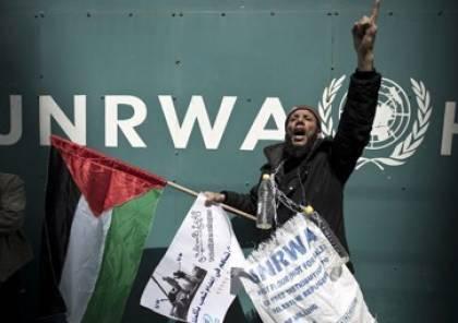 أبو هولي وشمالي يؤكدان ان مصير الأونروا تحدده الأمم المتحدة وليس صفقات