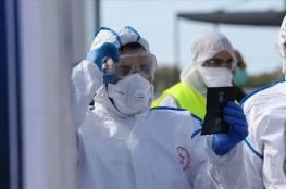 232 حالة وفاة وأكثر من 16 الف حالة إصابة بكورونا في اسرائيل