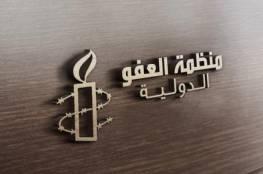 العفو الدولية: يجب إلغاء مخططات إسرائيل لإخلاء العائلات الفلسطينية قسرا من سلوان بالقدس
