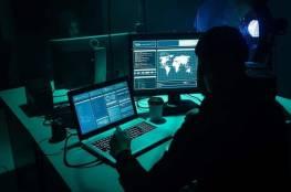 إعلام إسرائيلي: الكشف عن بُنية تجسس تحتية منسوبة إلى مجموعة إيرانية