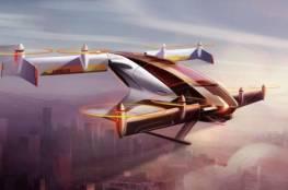 إيرباص ستختبر سياراتها الطائرة أواخر هذا العام