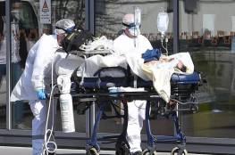 كورونا: اكثر من 300 الف إصابة بأوروبا.. وايطاليا تسجل اعلى حصيلة يومية بالوفيات