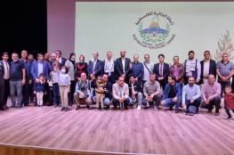 انطلاق مهرجان التراث الفلسطيني الثاني في اسطنبول