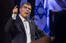 وزير خارجية إسرائيل: سنفعل كل ما يلزم لمنع إيران من امتلاك سلاح نووي