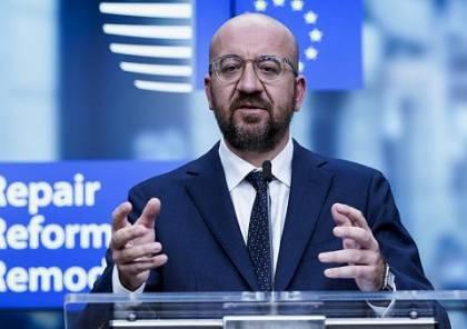 رئيس المجلس الأوروبي: ملتزمون بحل الدولتين