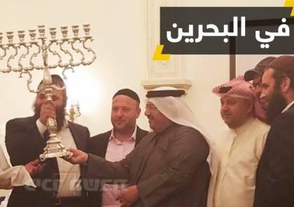 شخصيات إسرائيلية تلغي زيارتها للبحرين المقررة غدا الاثنين لأسباب أمنية