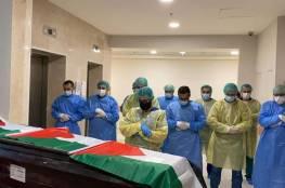 """صورة: طاقم مستشفى """"هوغو تشافير"""" يؤدي صلاة الجنازة على المرحوم نشأت المدلل"""