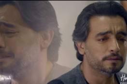 موعد عرض مسلسل بين السما والأرض والقنوات الناقلة في رمضان 2021
