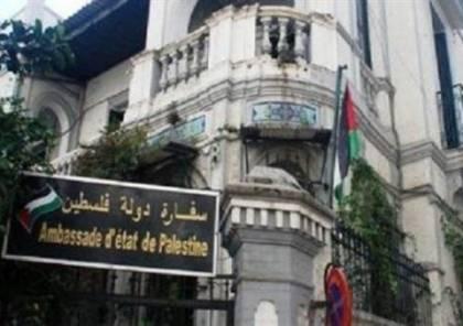 مناشدة للإفراج عن لاجئة فلسطينية من السجون المصرية