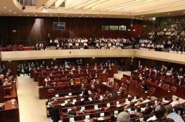 """الكنيست يصوت ضد مشروع قانون لإلغاء """"قانون القومية"""""""