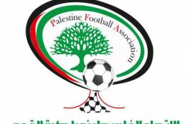 ترحيل مباريات دور الـ32 لبطولة كأس القطاع