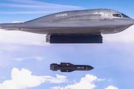"""""""خارقة الحصون"""".. مواصفات القنبلة غير النووية الأضخم بالعالم (فيديو)"""