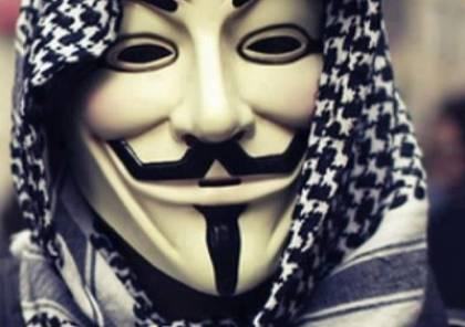"""""""هاكرز"""" من غزة يستولون على معلومات بطاقات ائتمانية لعشرات الإسرائيليين"""