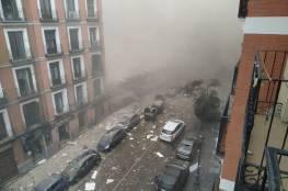 بالفيديو : انفجار عنيف في مدريد