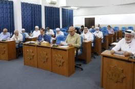 المجلس التشريعي يقر مُلحق الموازنة للسنة المالية 2021