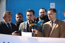 مؤسسات حقوقية وقانونية بغزة: صفقة ترامب انقلاب على القوانين الدولية وقرارات الأمم المتحدة
