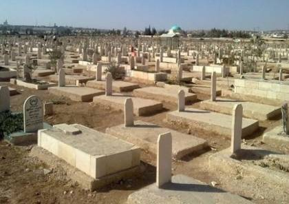 شاهد الصور : عظام وقبور منبوشة بإحدى المقابر تثير صدمة الأردنيين