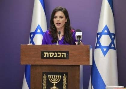 """بتنصلها من تنفيذ """"لم شمل"""" العائلات الفلسطينية.. هل تبحث شاكيد عن """"أبرتهايد قانوني""""؟"""