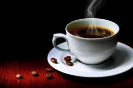 4 أكواب من القهوة بشكل يومي لا تضر بالصحة !