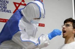 5 وفيات و400 إصابة جديدة في إسرائيل خلال 24 ساعة